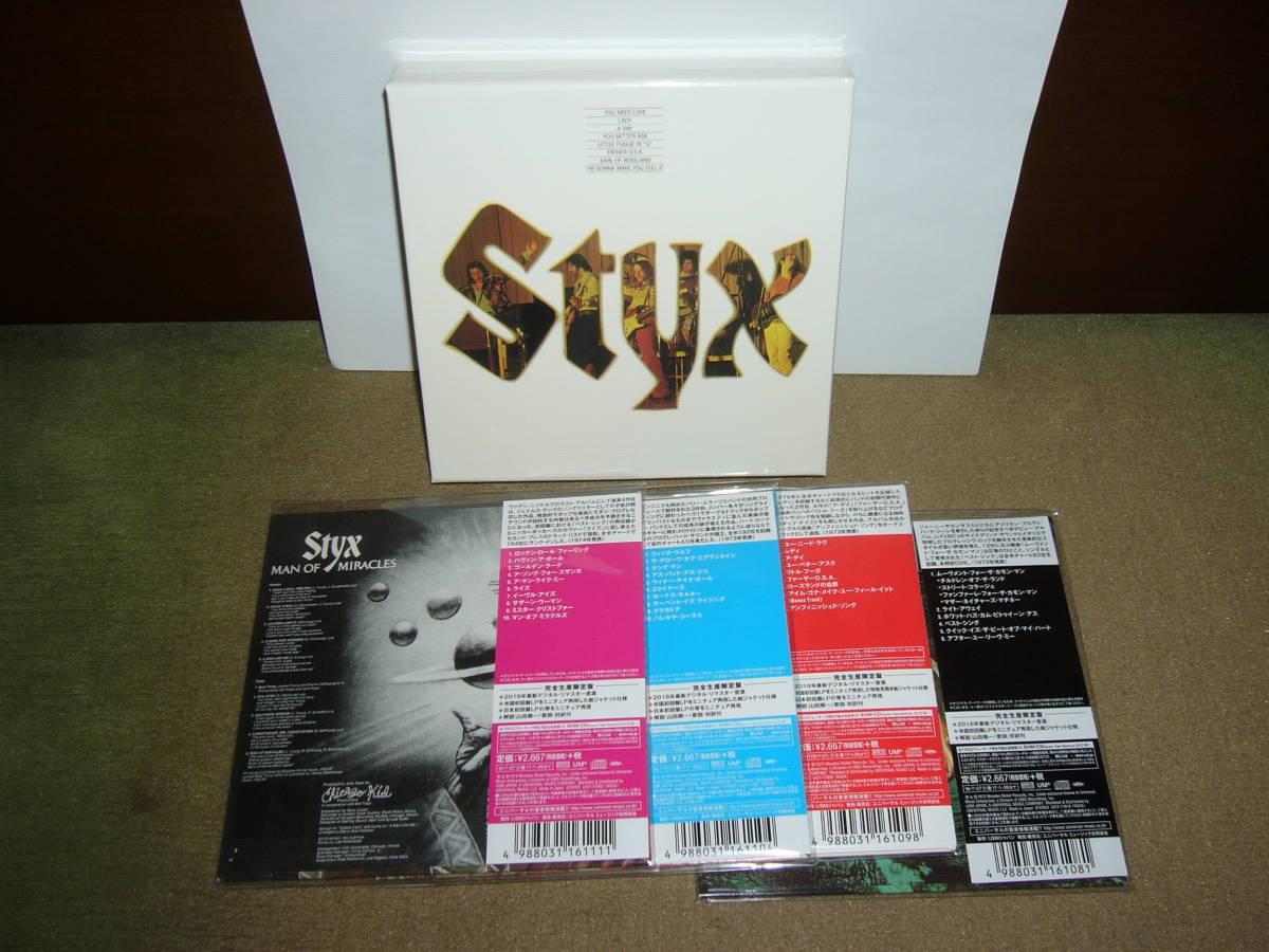 米国プログレ/ハード系名バンド Styx 初期作品4作 日本独自リマスター紙ジャケットSHM-CD仕様限定盤 特典BOX付 未開封新品。_画像2