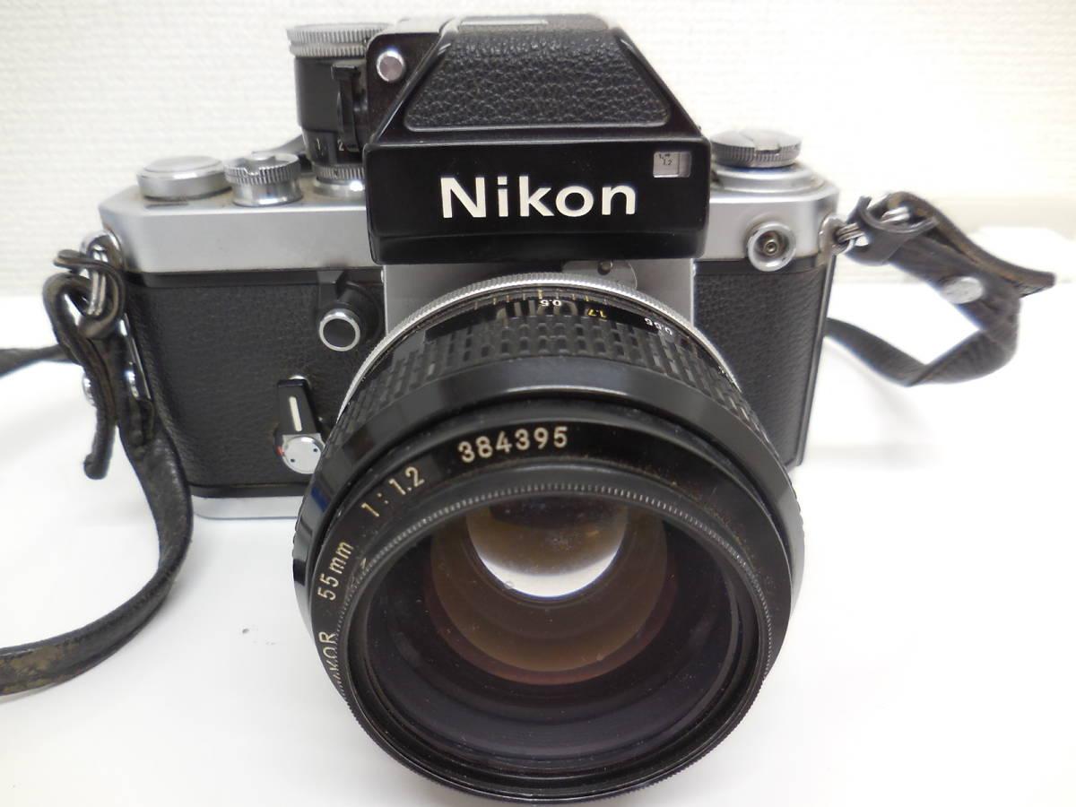 Nikon F2 7687628/NIKKOR 55mm 1:1.2 384395 動作未確認 ジャンク_画像2