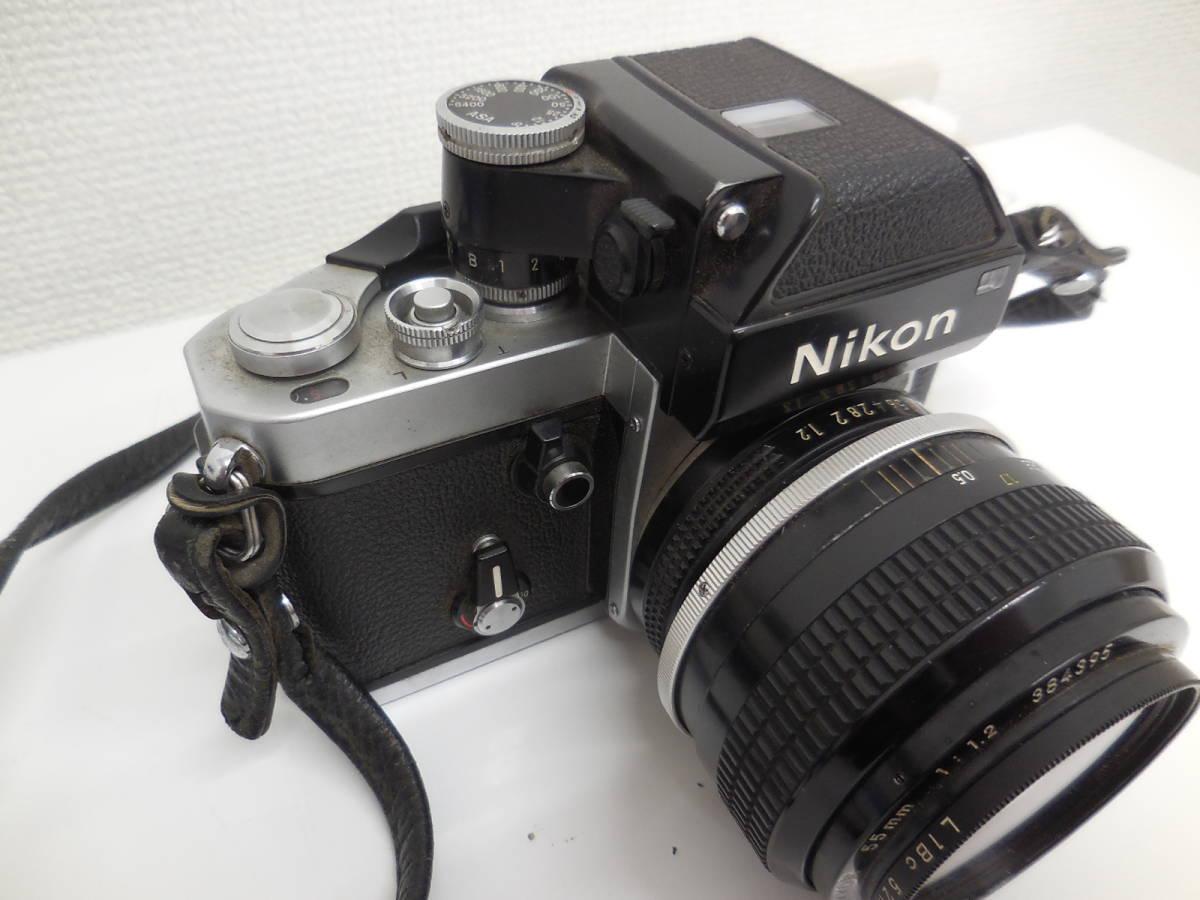 Nikon F2 7687628/NIKKOR 55mm 1:1.2 384395 動作未確認 ジャンク_画像5