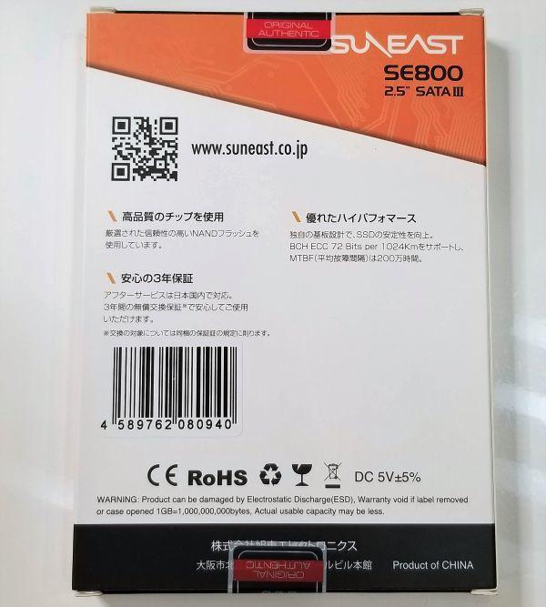 台数限定特価★2.5インチ★512GB SSD★SATA3.0★6Gb/s TLC★Read:530MB/s★Write:500MB/s★_画像2