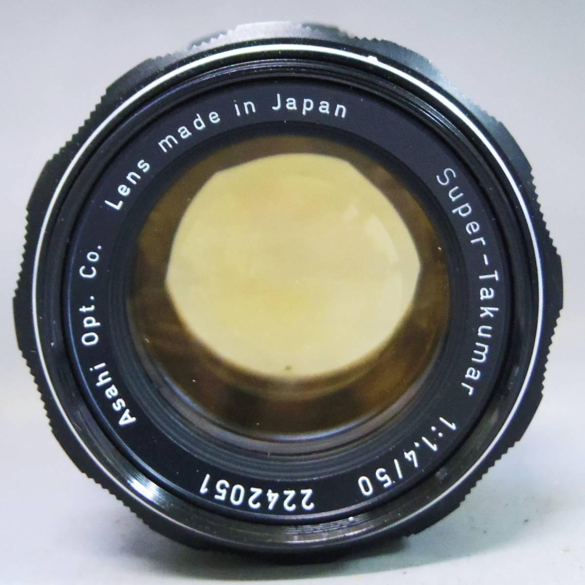 14 32-119125-07 ペンタックス PENTAX SP スポットマチック SPOTMATIC カメラ レンズ Super-Takumar 1:1.4/50 神32_画像6