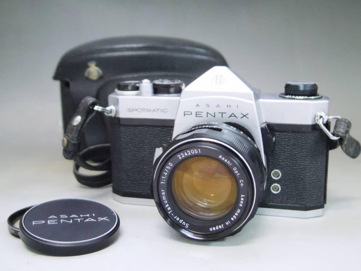 14 32-119125-07 ペンタックス PENTAX SP スポットマチック SPOTMATIC カメラ レンズ Super-Takumar 1:1.4/50 神32