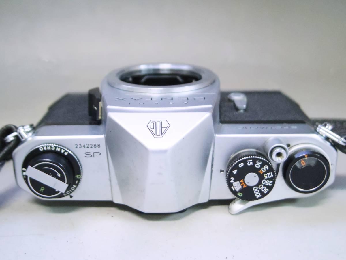 14 32-119125-07 ペンタックス PENTAX SP スポットマチック SPOTMATIC カメラ レンズ Super-Takumar 1:1.4/50 神32_画像4