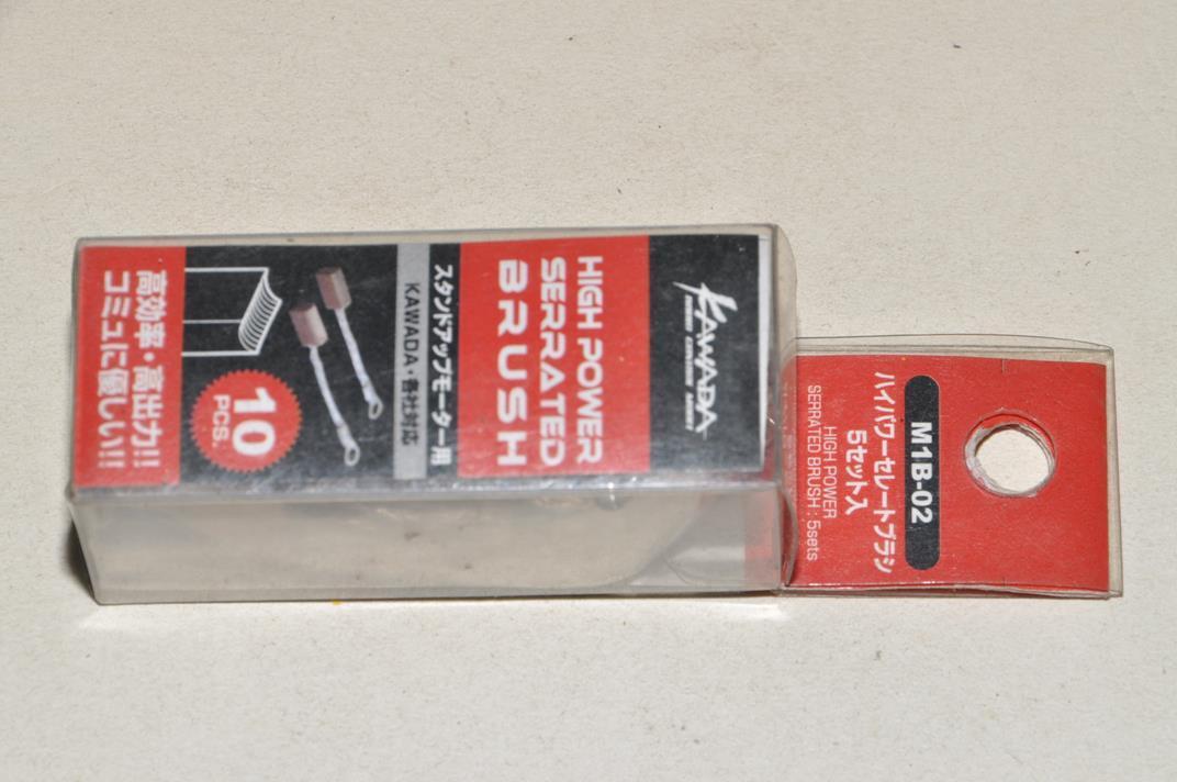 カワダ 各社ブラシモーター用 ハイパワーセレートブラシ (5セット入) M1B-02_未開封未使用の少し古い商品です