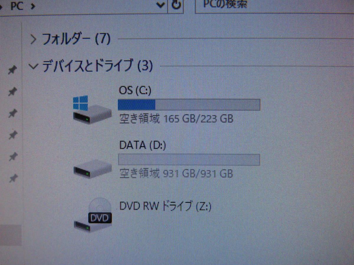 秒速起動Core i7 第 2 世代 / 16GB / 新SSD240GB +1000GB★自作PC ZALMAN Z9★GTX 650★Windows10★Office2016★高速USB 3.0◆値下げ。即決_画像7