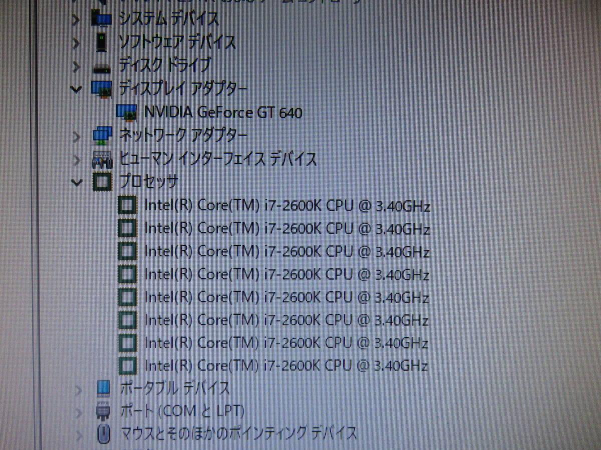 ★GT 640