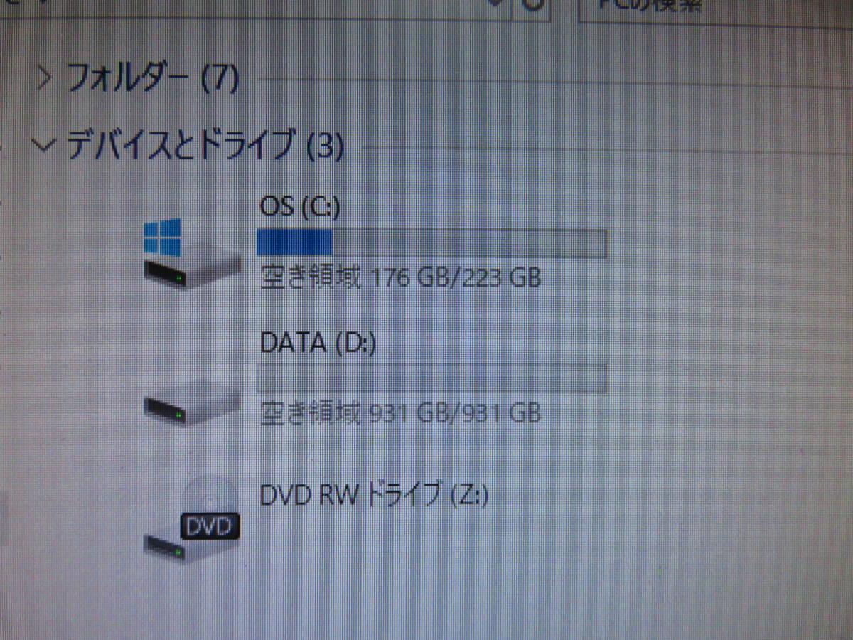 秒速起動Core i7 第 2 世代 / 8GB / 新SSD240GB+1000GB ★自作PC ★GT 640★ Windows10★Office2016★高速USB 3.0★中古美品◆値下げ。即決_画像7