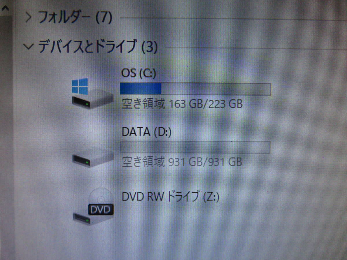 秒速起動 Core i7 3930K 12CPU / 16GB / 新SSD 240GB + 1TB★ 自作PC ★GTS 450 ★ Windows10 ★Office2016付 ★高速USB 3.0◆値下げ。即決_画像7
