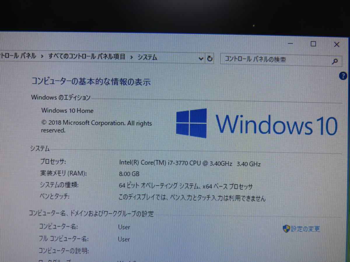 ★ Windows10