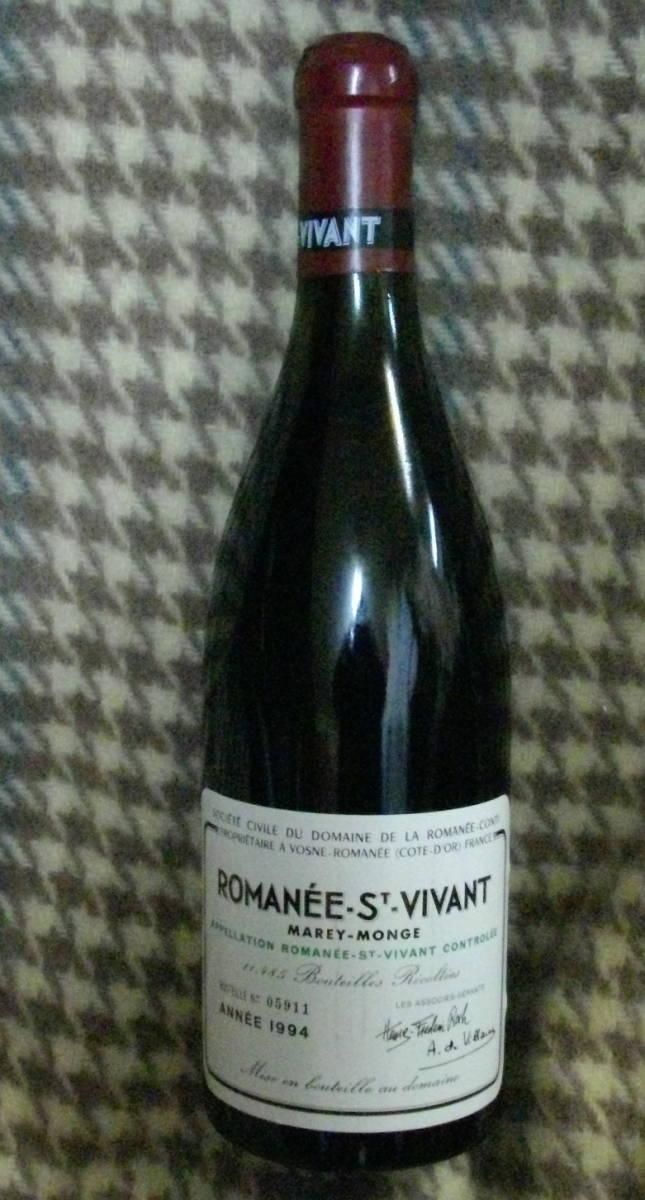 DRC ROMANEE.St-VIVANT ロマネ・サンヴィヴァン 1994 液漏れ