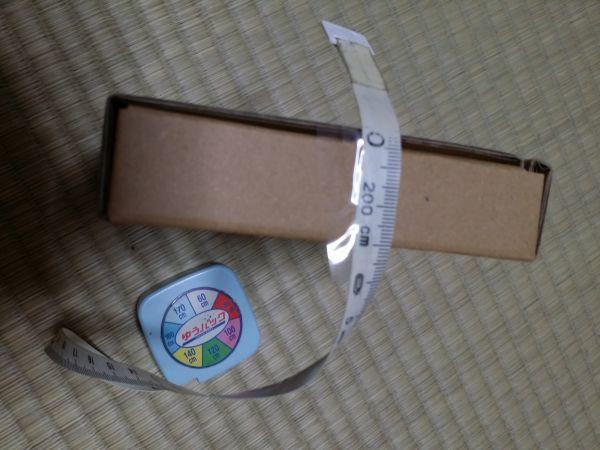 50枚セット★クリックポスト用A6・ ダンボール箱 ゆうパケット・ハガキサイズ(段ボール箱)(外寸:160×123×29mm)(3ミリ厚)_画像3