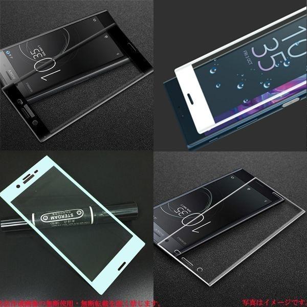 2枚セット★送料無料★Xperia X Compact SO-02J曲面全面3D強化ガラスフィルム保護シールカバー硬度9H衝撃吸収ブルー_画像2