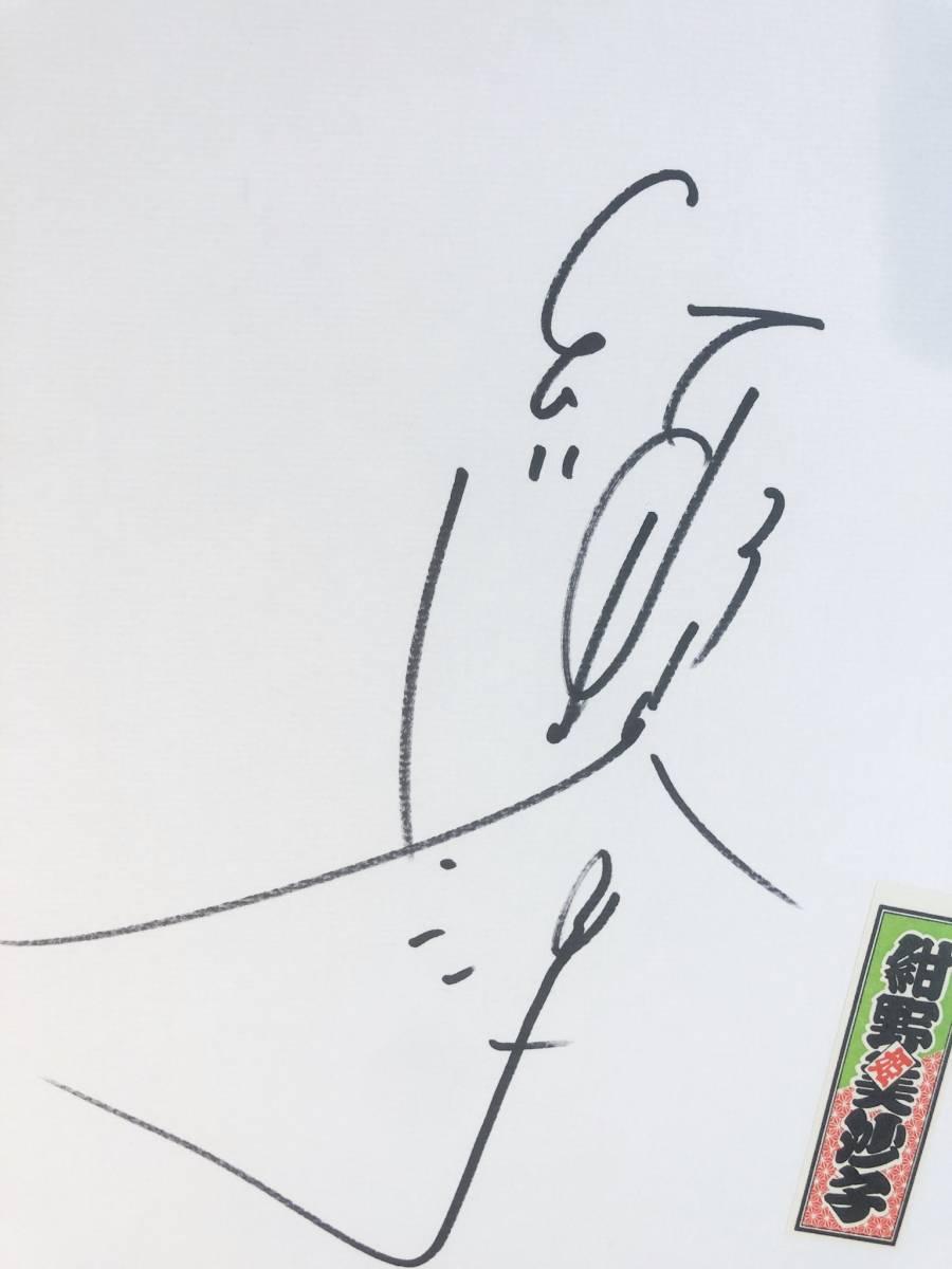 サイン拡大