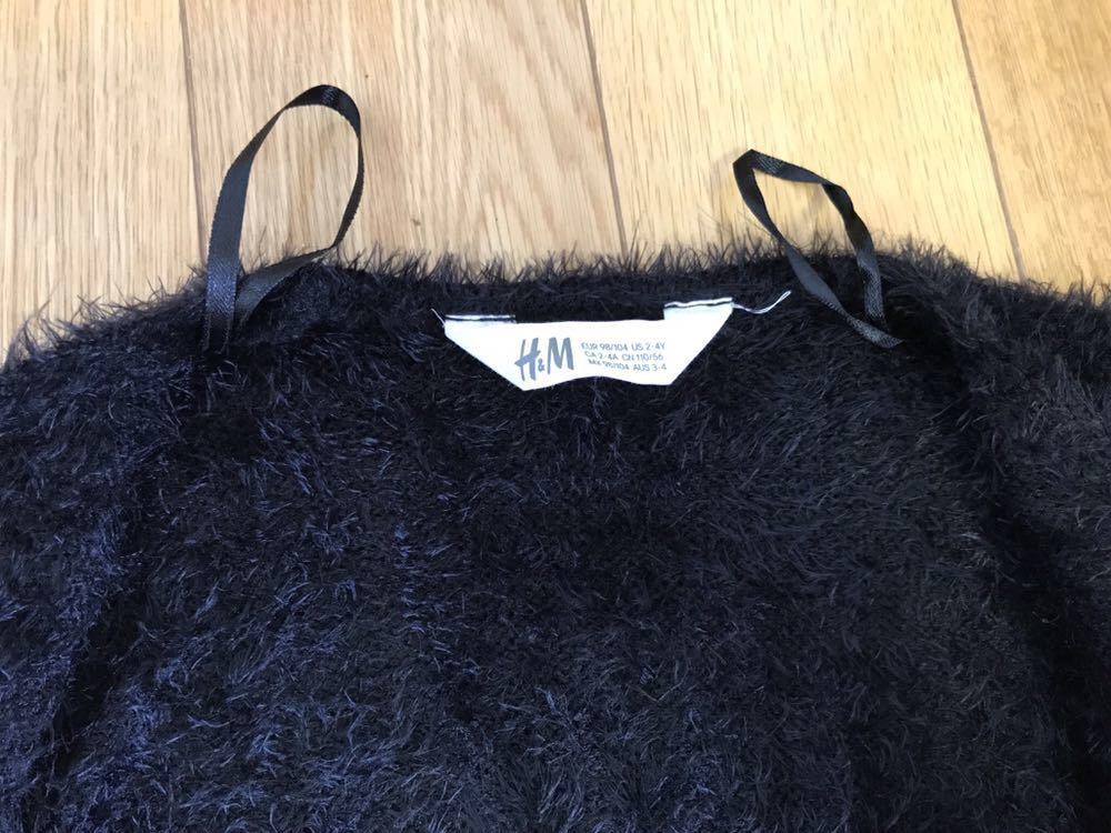 H&M キッズ ベルト付きシャギーニットカーディガン ロングカーディガン ブラック 100~105センチ もこもこ ふわふわ_画像7
