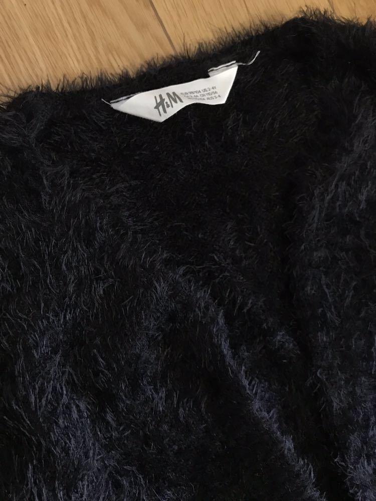 H&M キッズ ベルト付きシャギーニットカーディガン ロングカーディガン ブラック 100~105センチ もこもこ ふわふわ_画像3