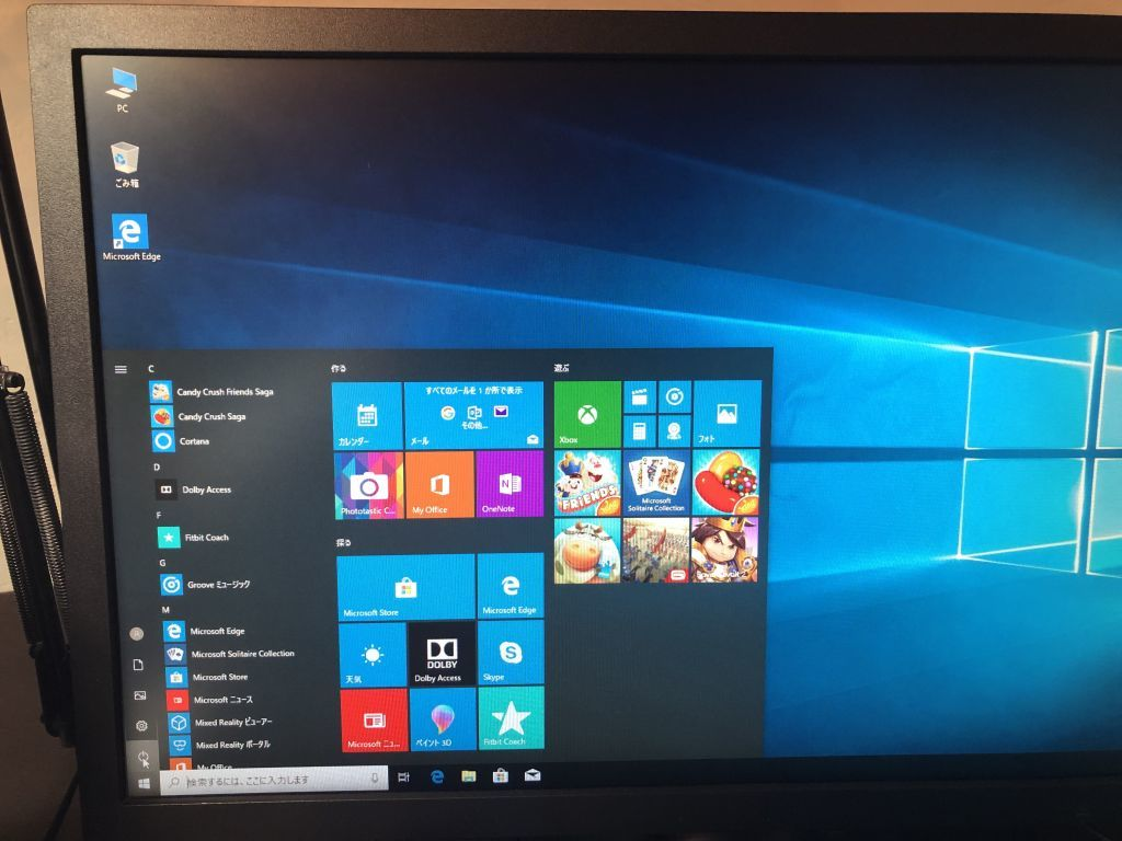 自作PC / Core i7 870 2.93GHz / 8GB / SSD 240GB / HDD 1TB / DVD / Windows10 Pro 認証済み_画像2