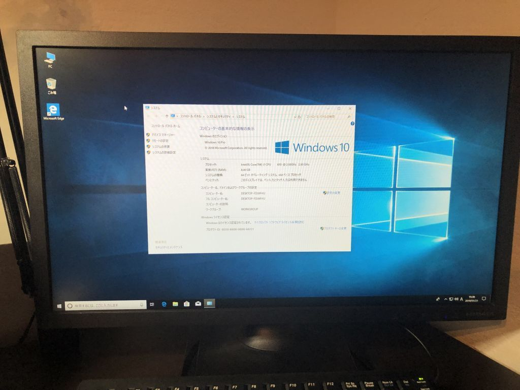 自作PC / Core i7 870 2.93GHz / 8GB / SSD 240GB / HDD 1TB / DVD / Windows10 Pro 認証済み_画像3