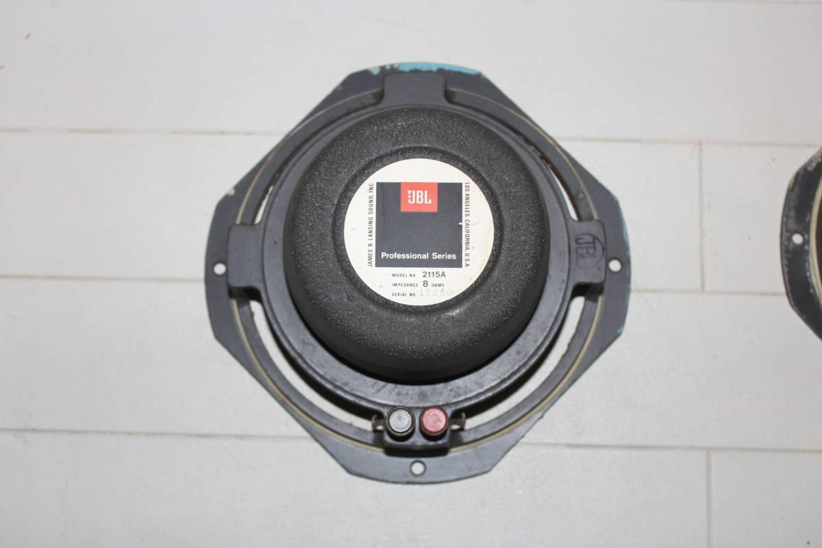 JBL 2115 A プロフェッショナル フルレンジスピーカー ペア_画像4