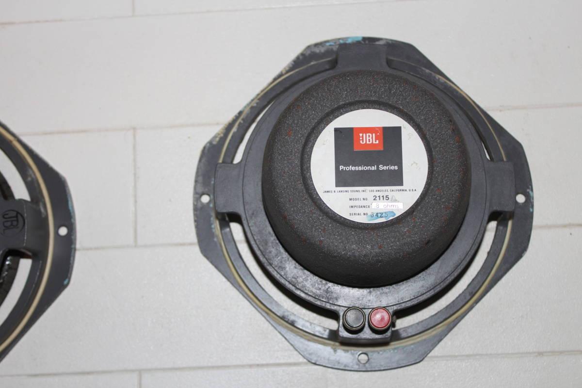 JBL 2115 A プロフェッショナル フルレンジスピーカー ペア_画像6