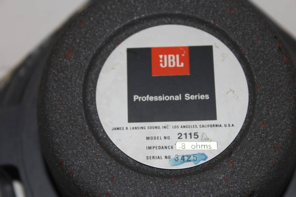 JBL 2115 A プロフェッショナル フルレンジスピーカー ペア_画像7