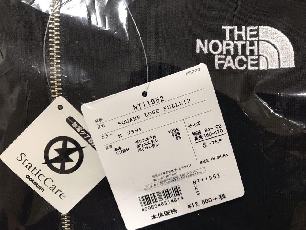 THE NORTH FACE 19SS Square Logo Full Zip NT11952 K ブラック Sサイズ 国内正規品 新品未使用 タグ付 スクエアロゴフルジップ 黒 Black