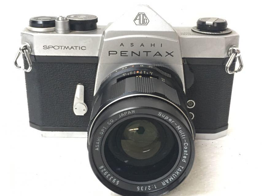 カメラ PENTAX/ペンタックス SP/SV レンズ 1:2/35mm 3.5/35mm 1.8/55 中古品 reref-s 1021-2_画像2