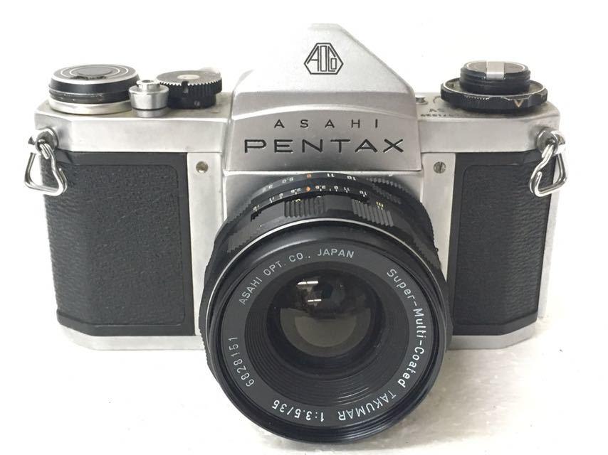 カメラ PENTAX/ペンタックス SP/SV レンズ 1:2/35mm 3.5/35mm 1.8/55 中古品 reref-s 1021-2_画像5