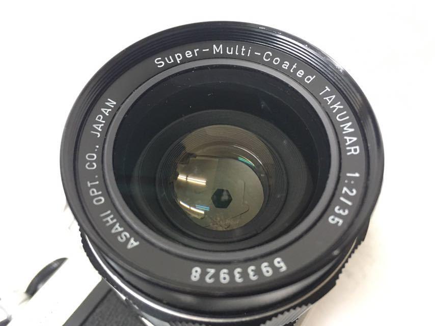 カメラ PENTAX/ペンタックス SP/SV レンズ 1:2/35mm 3.5/35mm 1.8/55 中古品 reref-s 1021-2_画像4