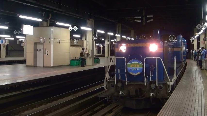 臨時急行「まりも」 車窓 札幌→釧路 (BD-R DL 1枚)_札幌駅に入線