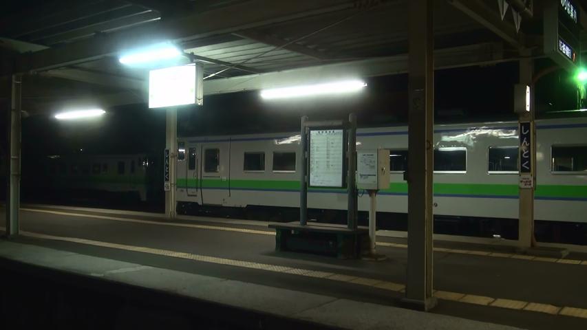 臨時急行「まりも」 車窓 札幌→釧路 (BD-R DL 1枚)_深夜の新得駅