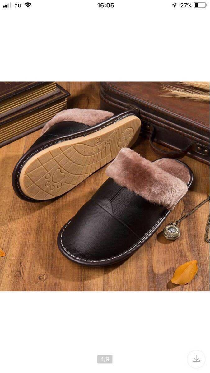柔らかい牛革スリッパ・レザーモコモコ暖かいルームシューズ メンズ Lサイズ 黒 _画像2