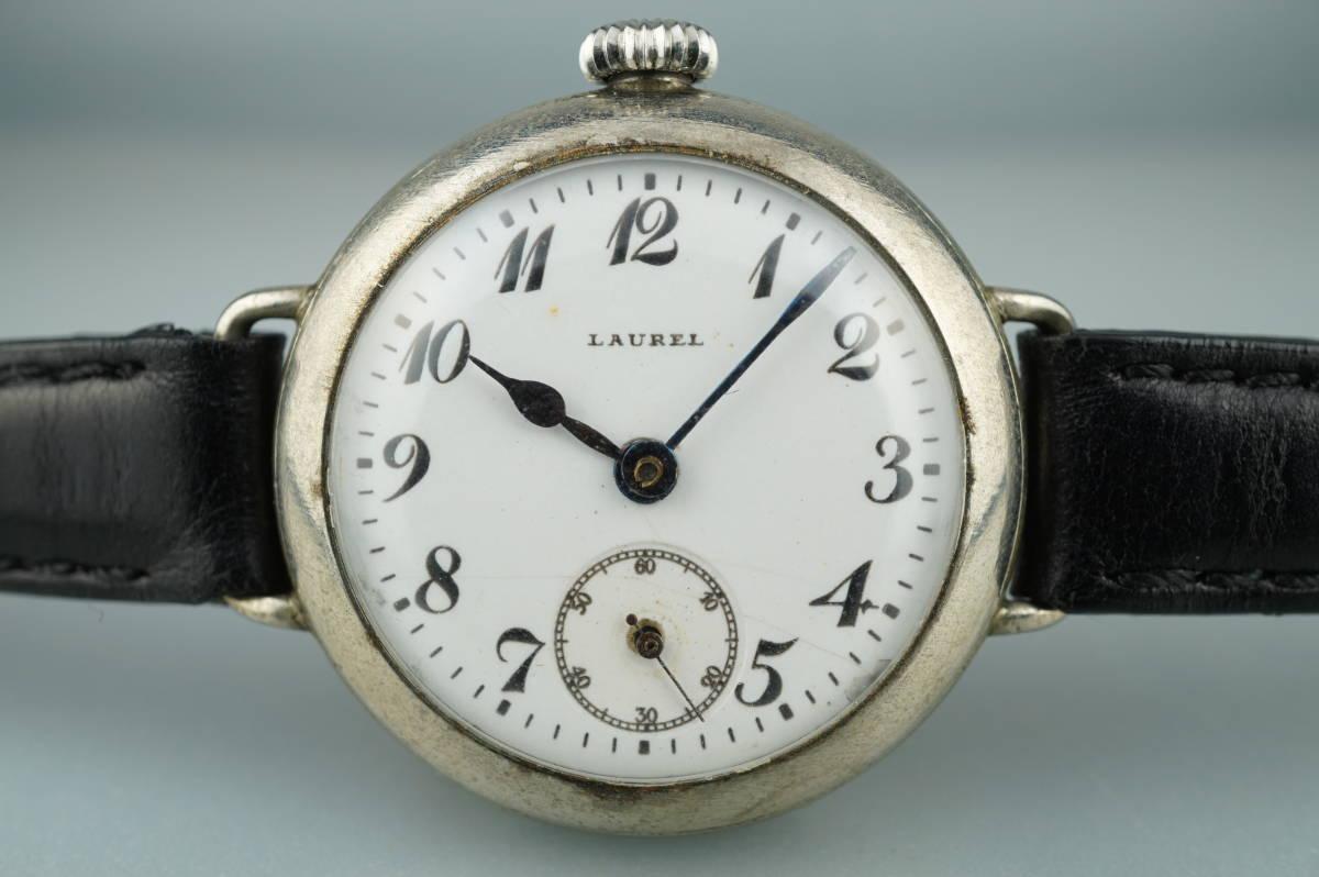 精工舎 ローレル LAUREL 腕時計 手巻き 国産初 大正 機械遺産 ポーセリン ホーロ