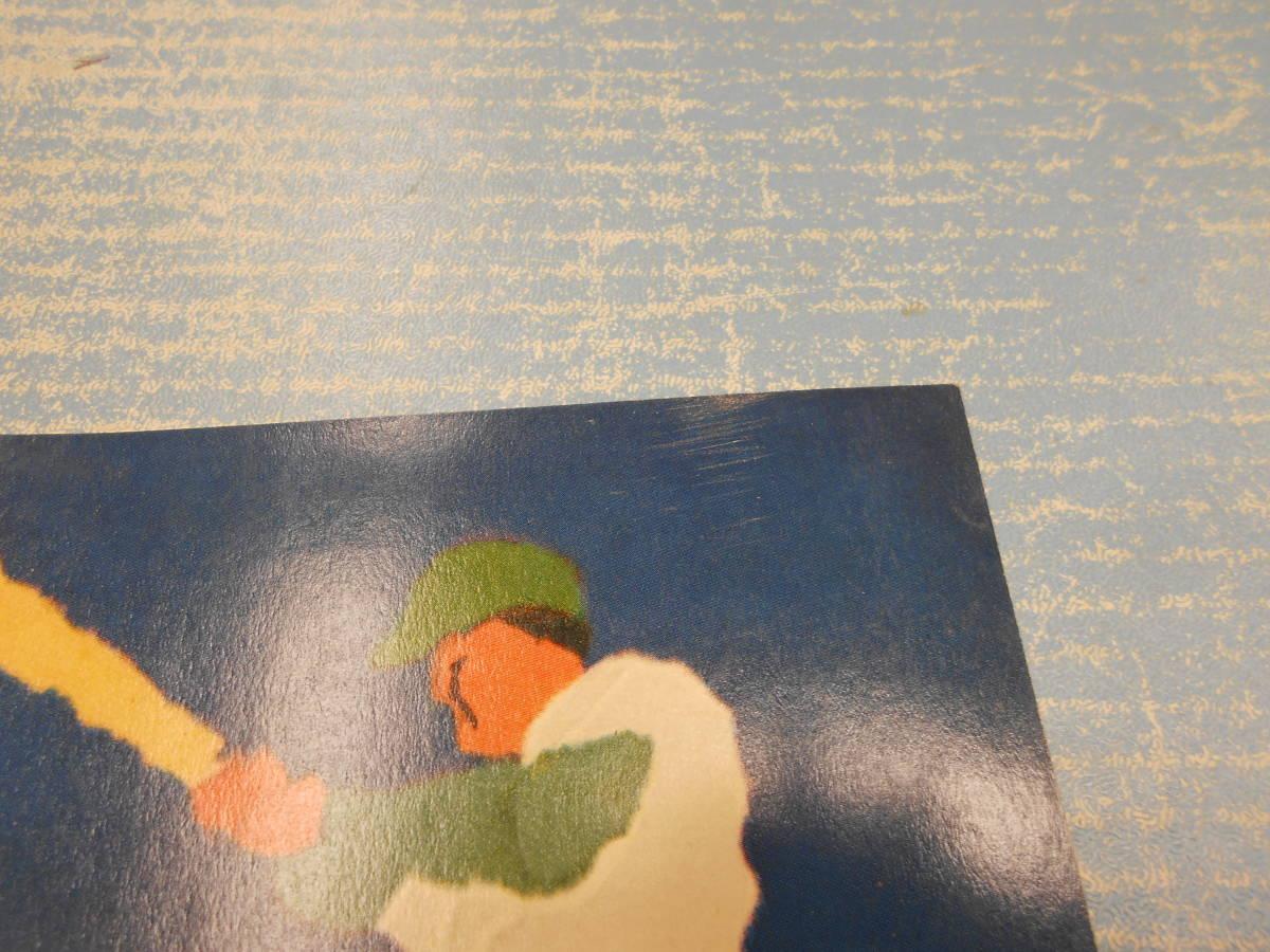 ★映画パンフ 野性の息吹き テアトル東京★監=ジョージ・キューカー 出=アンソニー・クイン_画像4