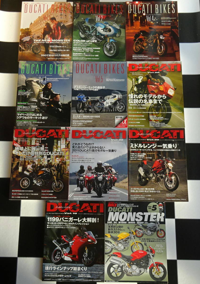 DUCATI BIKES (ドゥカティバイクス) Vol.1~10 10冊セット+【HYPER BIKE Vol.5】 Ducati monster S4R/S4/M1000/M400 etc._画像2
