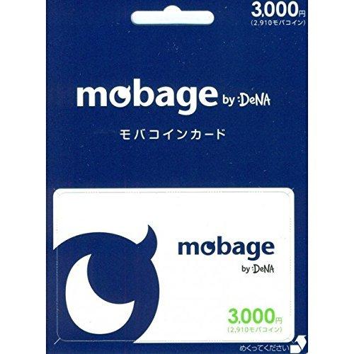 残りわずか! 即決2800円 mobage モバコイン3000(2910モバコイン) 1枚 モバゲー カードH