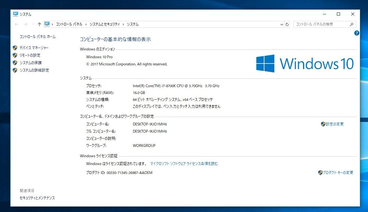 【新品】自作 ゲーミング PC 簡易水冷クーラー i7 8700k メモリ16GB SSD:M.2 250GB MSI GeForce GTX 1060 GAMING X + 6G 限定 の1台_画像6