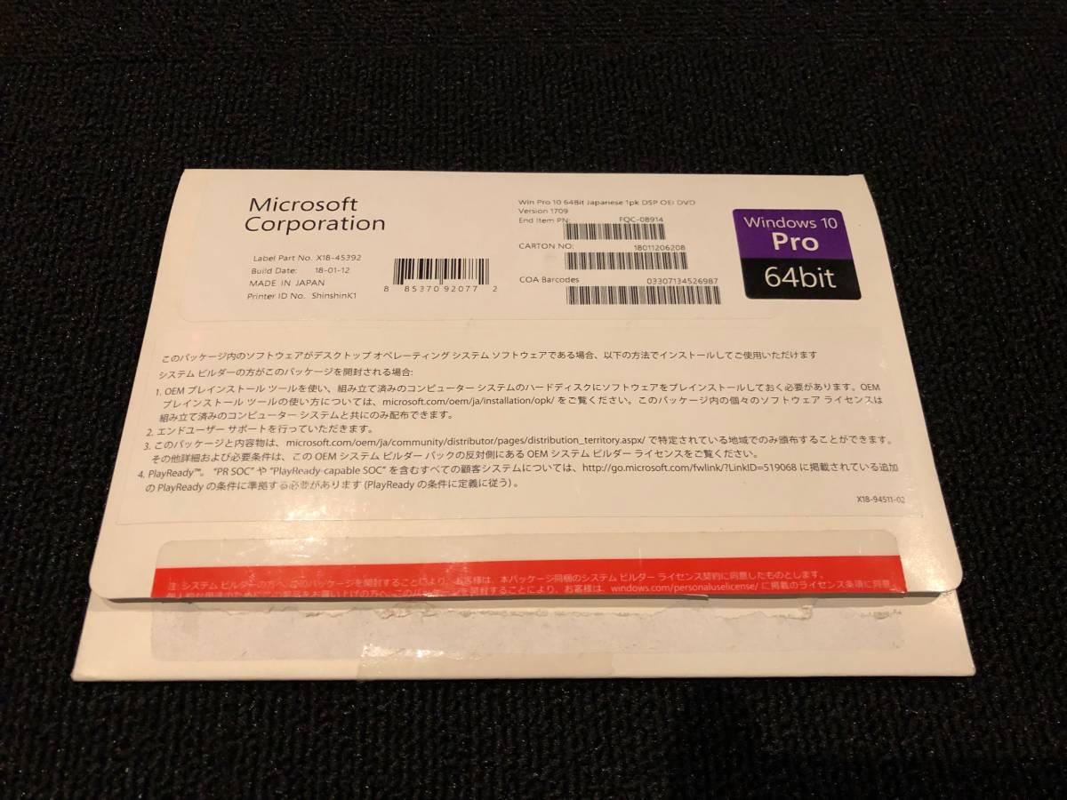 【新品】自作 ゲーミング PC 簡易水冷クーラー i7 7700 メモリ16GB SSD:M.2 250GB MSI GeForce GTX 1060 GAMING X + 6G 限定 の1台_画像4