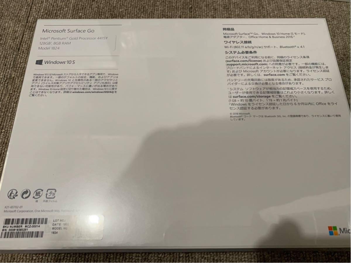 【新品】Microsoft Surface Go MCZ-00014 PentiumGold/8GB/128GB 純正タイプカバー付き_画像2