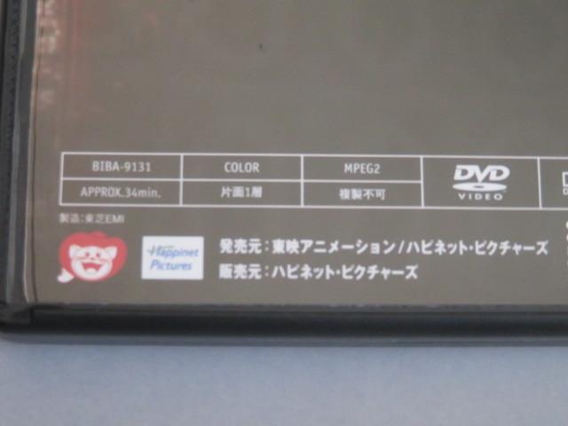 Xenosaga ゼノサーガ THE ANIMATION SPECIAL DISC1 特典DVD