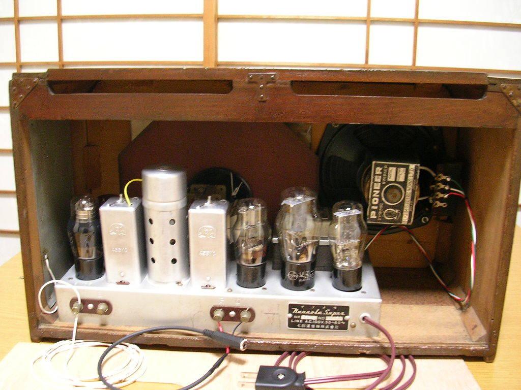 【整備済】 真空管ラジオ ナナオラ 5S-3型 フィールド型スピーカー 5球スーパー  _画像6