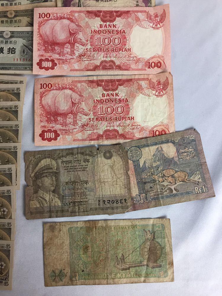 お宝・日本紙幣■外国紙幣■古紙幣■板垣退助■おまとめ■コレクション_画像10