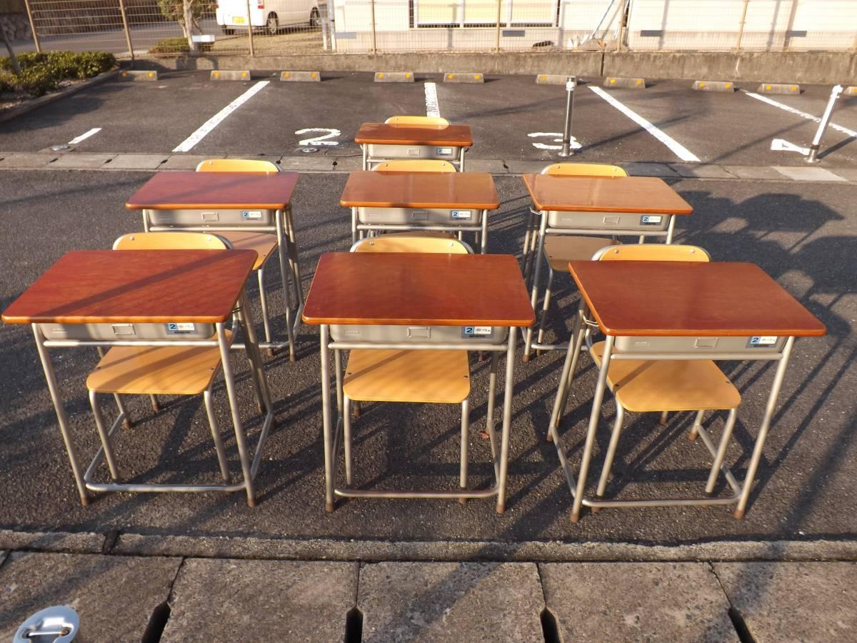 学習机 学校 机7個 椅子7脚 まとめ売り 学童 塾 HOUTOKU☆直接引き取り 京都府京田辺市