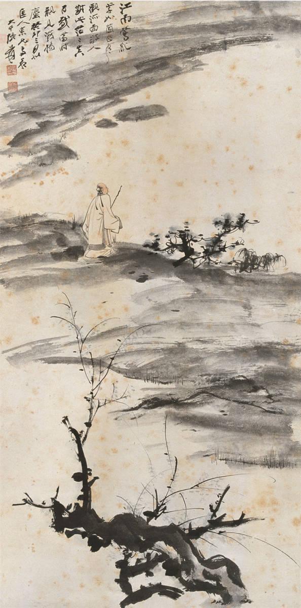 中国近代山水画家張大千「湖堤」 中國美術 掛け軸