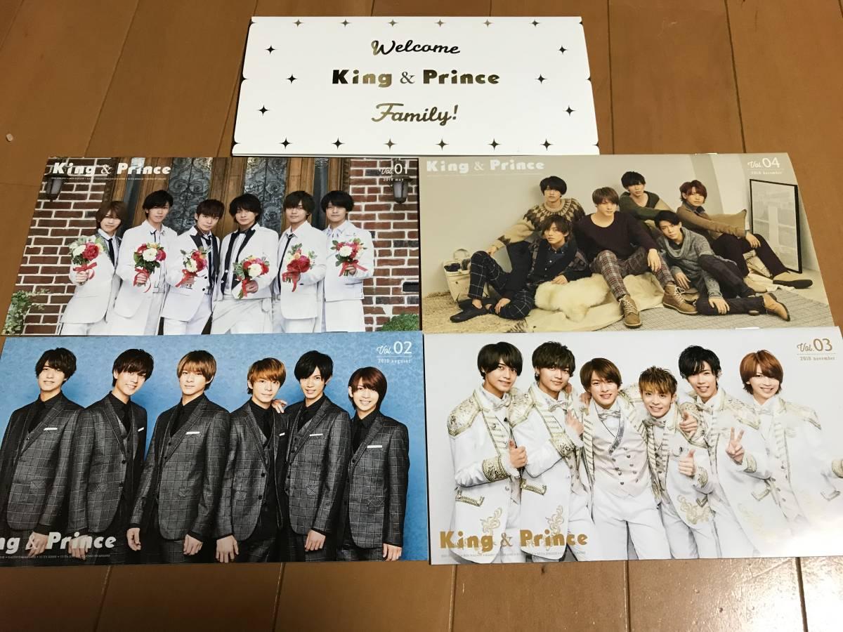 King & Prince キンプリ 会報 vol.1~4 & サンキューカード thank you カード