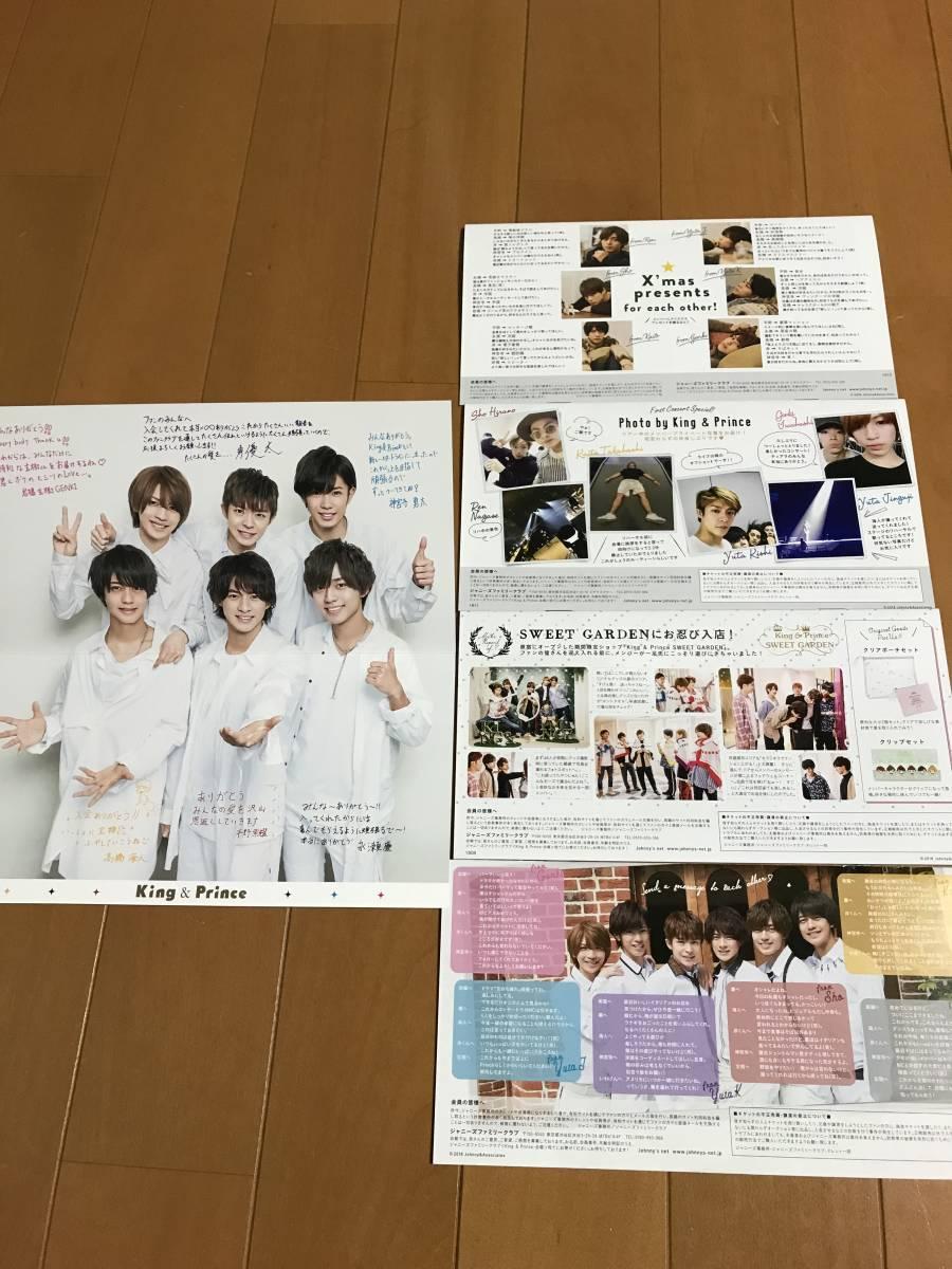 King & Prince キンプリ 会報 vol.1~4 & サンキューカード thank you カード_画像2