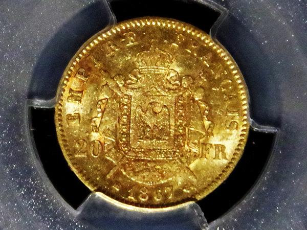 フランス ナポレオン3世 20フラン金貨-極美品 送料無料 1867BB AU55 (PCGS) 慶応3年 ストラスブール製造 くじ当選 ゾロ目にも