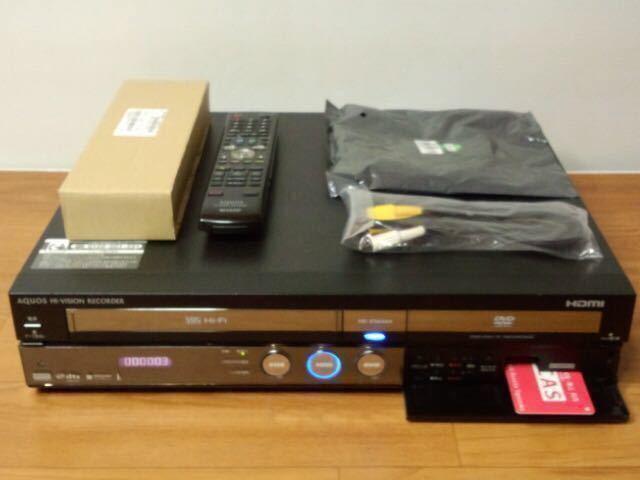 希少品 シヤープ DV-ACV52 (VHS/HDD/DVD) 地デジ・BS・CS 完動品 取説・純正リモコン付 2009年製_画像2