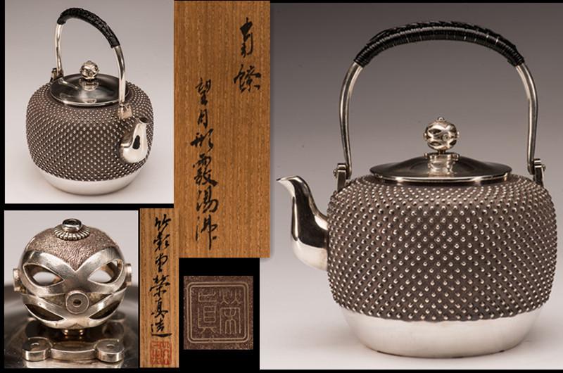 竹影堂榮真造 純銀製 南鐐望月形霰湯沸 銀瓶 共箱