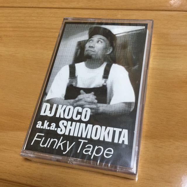 DJ KOCO MIXTAPE 2017 FUNKY TAPE hip hop rap time to shine