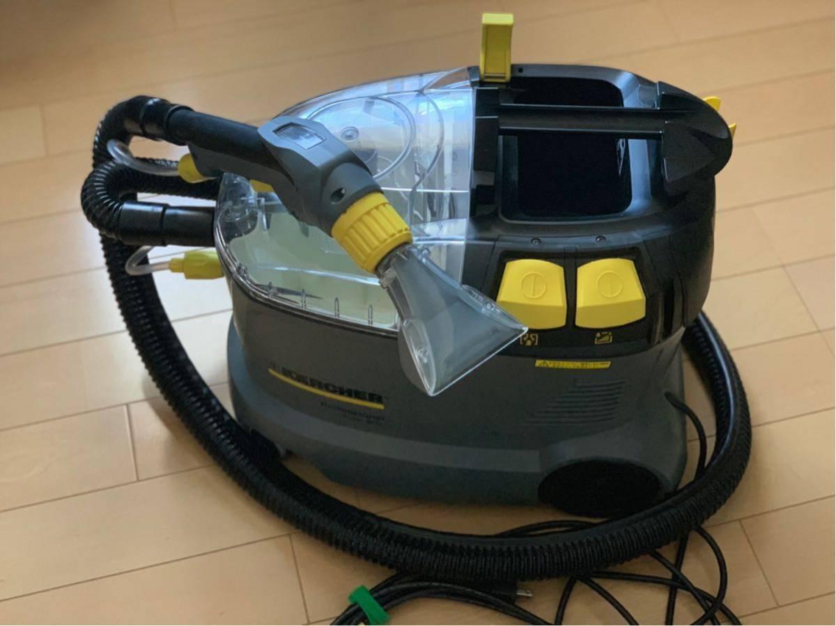 ケルヒャー業務用カーペットリンスクリーナーPUZZI1/8Cリンサー カーペット シート ソファーのクリーニングに!おまけ付き